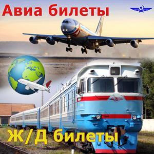 Авиа- и ж/д билеты Ермолаево