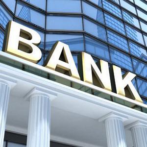 Банки Ермолаево