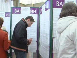 Центры занятости Ермолаево