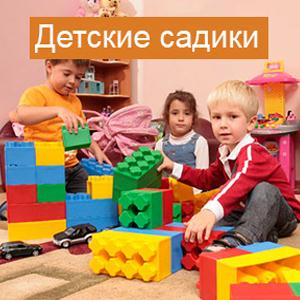 Детские сады Ермолаево