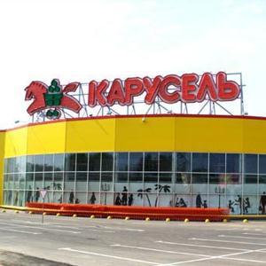 Гипермаркеты Ермолаево