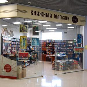 Книжные магазины Ермолаево