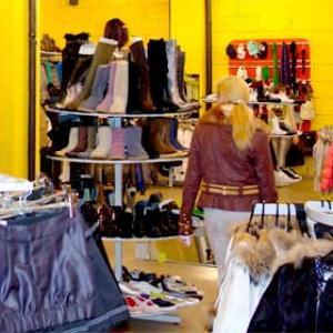 Магазины одежды и обуви Ермолаево