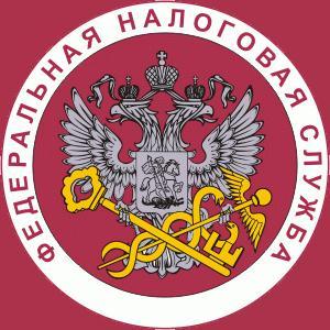 Налоговые инспекции, службы Ермолаево