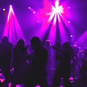 Ночные клубы Ермолаево