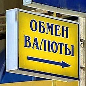 Обмен валют Ермолаево