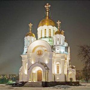 Религиозные учреждения Ермолаево