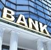 Банки в Ермолаево