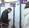 Центры занятости в Ермолаево