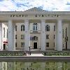 Дворцы и дома культуры в Ермолаево