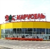 Гипермаркеты в Ермолаево