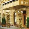 Гостиницы в Ермолаево