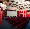 Кинотеатры в Ермолаево