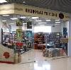 Книжные магазины в Ермолаево