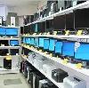 Компьютерные магазины в Ермолаево