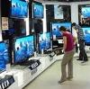 Магазины электроники в Ермолаево