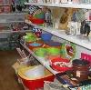 Магазины хозтоваров в Ермолаево