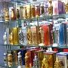 Парфюмерные магазины в Ермолаево