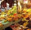 Рынки в Ермолаево
