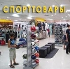 Спортивные магазины в Ермолаево