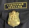 Судебные приставы в Ермолаево