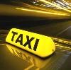 Такси в Ермолаево
