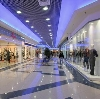 Торговые центры в Ермолаево