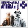 Ветеринарные аптеки в Ермолаево