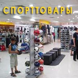 Спортивные магазины Ермолаево
