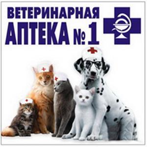Ветеринарные аптеки Ермолаево